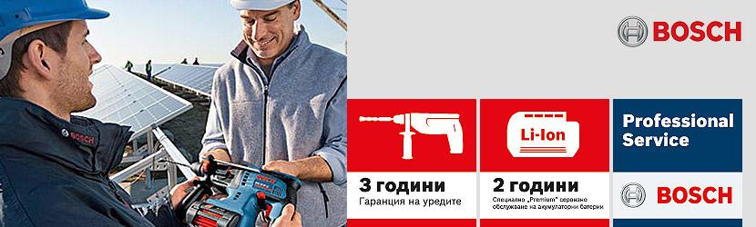 Удължаване на гаранцията за електроинструменти. Използване на специално (Premium) сервизно обслужване на акумулаторни батерии. Регистрирайте сега!