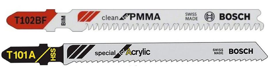 ножове за прободен трион - за различни материали