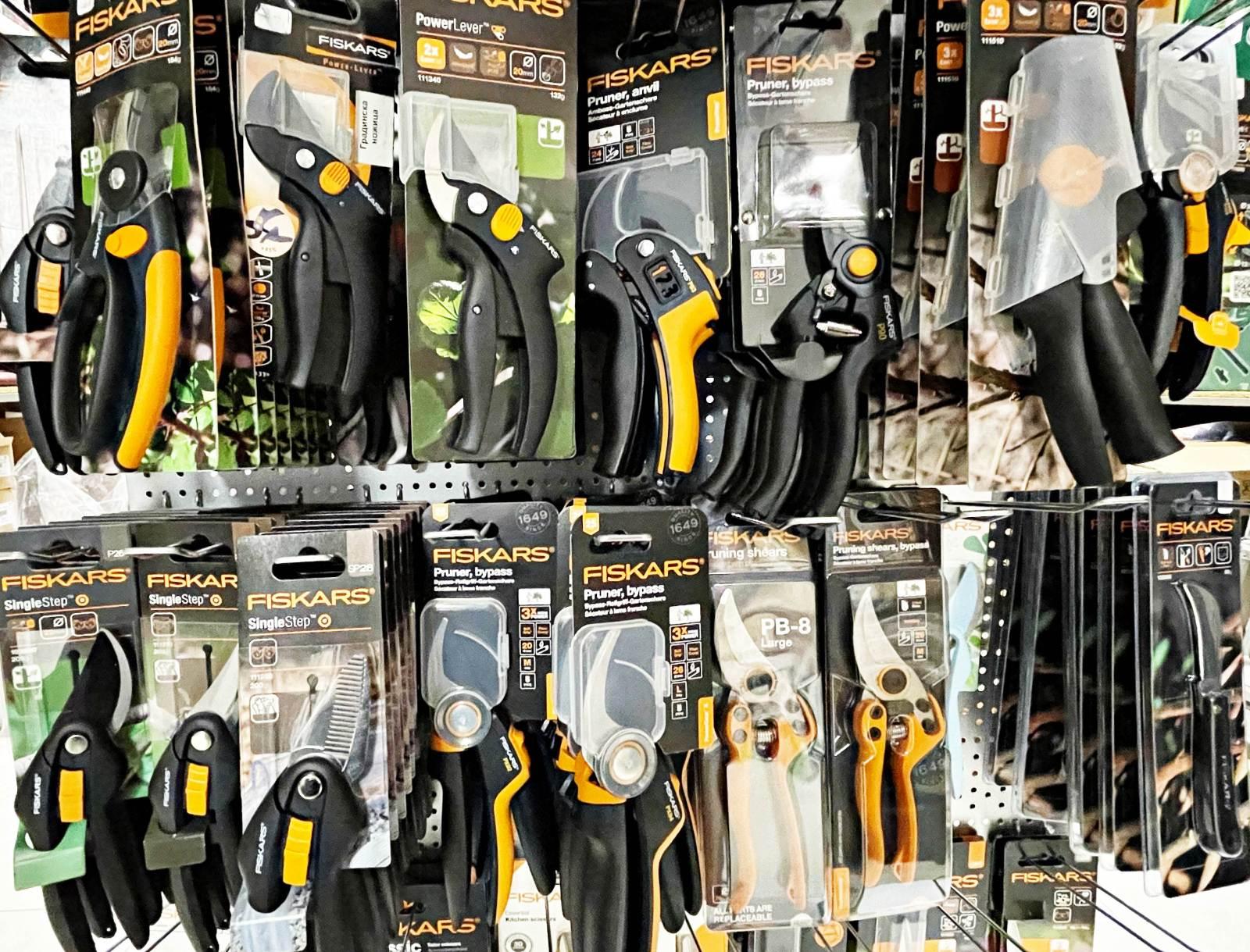 Градински ножици